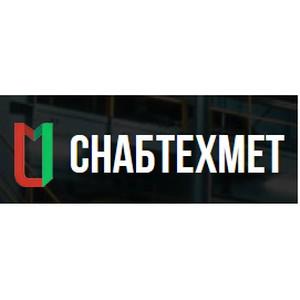 Снабтехмет - ассортимент металлопроката без переплат