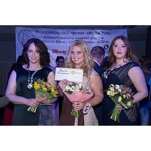 Дом моды Ольги Моисеенко: проект Moda Plus и Конкурс Красоты plus size