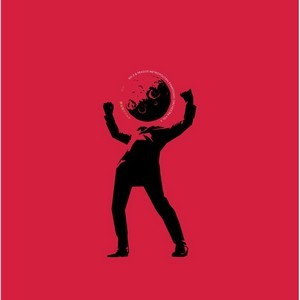 Виниловая пластинка Би-2 с симфоническим оркестром