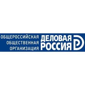 На ПМЭФ будет подписано соглашение с «Деловой Россией» и Российско-Германской внешнеторговой палатой