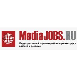 Прогноз на динамику заработных плат в медиа и рекламе на конец года