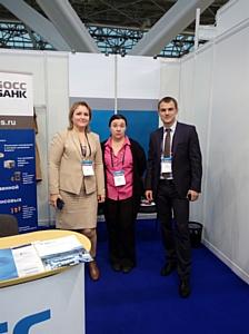 «БОСС. Кадровые системы» на форуме «Вся банковская автоматизация»