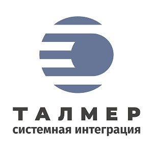 Талмер получил статус НРЕ Silver Data Center Specialist
