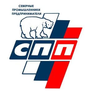 Норильск и Казань готовы вместе развивать социальное предпринимательство.