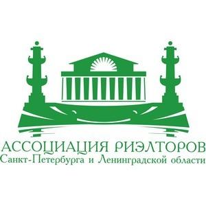 РСХБ снижает ипотечные ставки для Ассоциации риэлторов СПб и ЛО