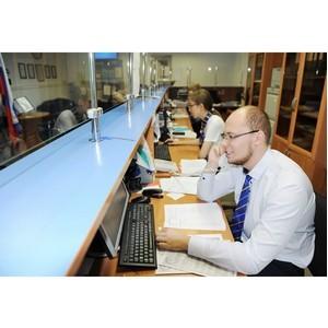 Более 52 тысяч человек приняли офисы обслуживания потребителей Тулэнерго
