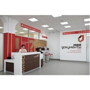 Кировчане могут узнать о состоянии очереди в центрах «Мои Документы»