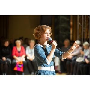 Алиса Гребенщикова о важности проекта «Московское долголетие»