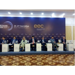 Компания ФОК принимает участие в международном форуме