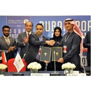 Земельный департамент Дубая презентовал инвестиционные возможности