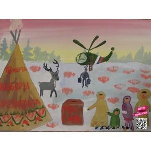 В число победителей конкурса плакатов ОНФ «День выборов» вошла школьница из Воркуты