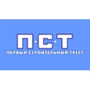 ЖК «Морская симфония» в Сочи является дефицитным продуктом