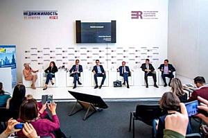 XVIII Российский форум лидеров рынка недвижимости RREF