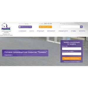 Компания «Примекс» выступила официальным партнером ралли «Шелковый путь 2016»