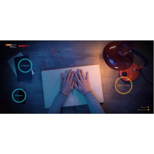 МТС Банк и Фонд «Со-единение» запустили онлайн-игру про жизнь на ощупь