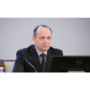 На расширенном заседании рассмотрели Стратегию развития Свердловской области