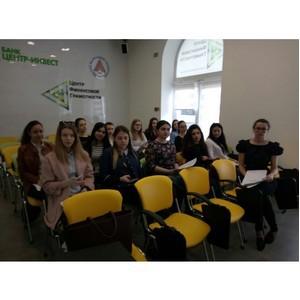 Студенты ЮРИУ РАНХиГС приняли участие в неделе финансовой грамотности