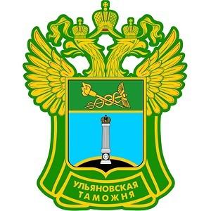 Ульяновской таможне 28 лет!
