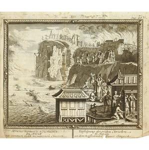 Загадочные путешествия и новые географические открытия от «Дома антикварной книги в Никитском»