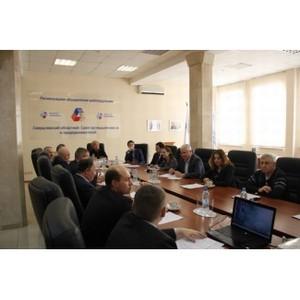 Оперативное совещание свердловских работодателей