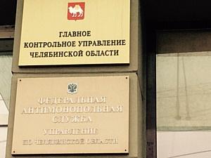 Челябинские активисты ОНФ отстаивают право инвалидов на получение качественной обуви