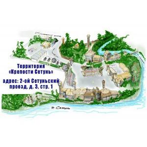 Московская блошиная ярмарка пройдет в парке