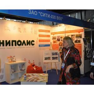 «Сити-XXI век» – участник «Форума действий» Общероссийского народного фронта