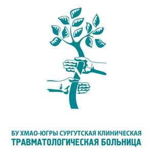Пресс-секретарь Сургутской травмбольницы Ирина Цхададзе стала победителем конкурса «Панацея»
