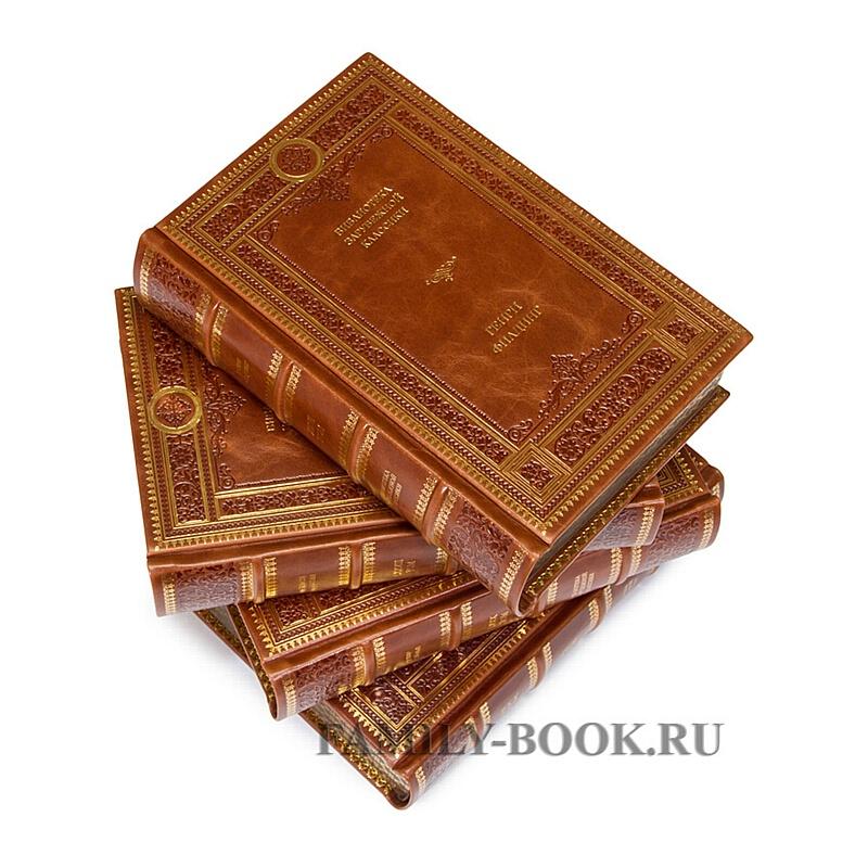 Библиотека зарубежной классики. Подарочное издание в 100 томах