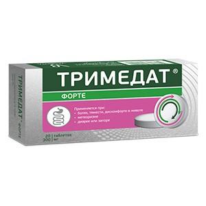 «Валента» выводит на российский рынок новую дозировку препарата гастроэнтерологического направления