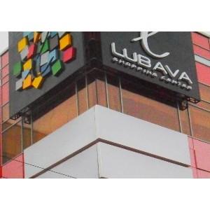 Ukrintel Construction завершила работы над фасадными вывесками ТРЦ «Любава»