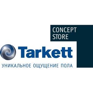 Где пол, там и праздник – встреча в Tarkett Concept Store