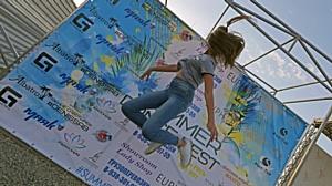 В «Гармонии» прошел летний танцевальный фестиваль