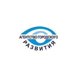 Развитие туриндустрии в Череповце обсудили
