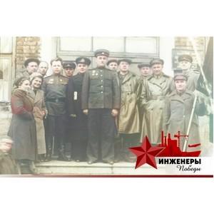 «Пермский пороховой завод» присоединился к проекту «Инженеры Победы»