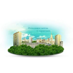 «Славянское Подворье –Л» исполняет желания