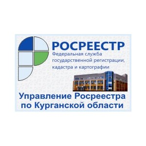 Щучанский район: электронная регистрация прав