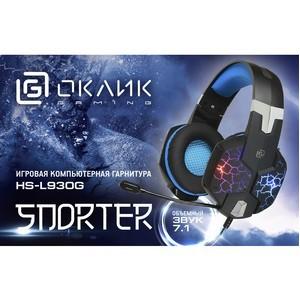 Игровая гарнитура HS-L930G Snorter с объёмным 7.1 звучанием