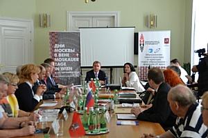 Делегация Правительства Москвы встретилась в Вене с соотечественниками