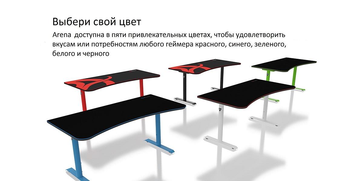 Столы для геймеров Arena от Arozzi – игровое пространство без границ!
