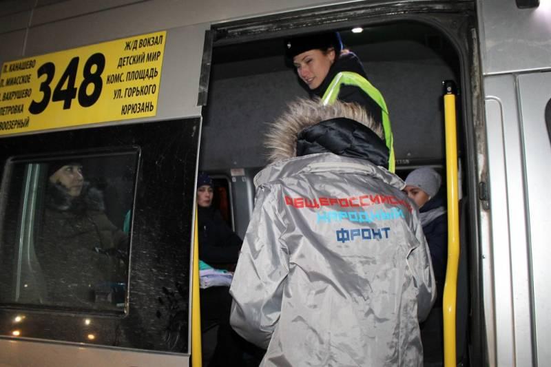 Челябинские активисты ОНФ провели серию мероприятий по безопасности дорожного движения