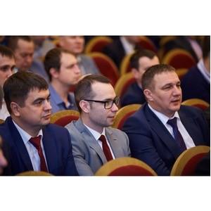 Коллектив Костромаэнерго отметил отметил День энергетика