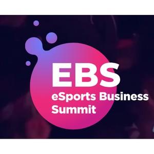 Эксперты киберспортивной отрасли встретятся на конференции eSports Business Summit