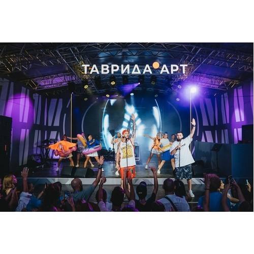 На «Тавриде» открылась «Студия» музыки, хореографии и моды