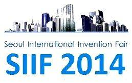Международная ярмарка инноваций SIIF