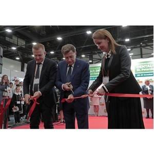 Выставка «Дентал-Экспо Санкт-Петербург» открылась в КВЦ «Экспофорум»