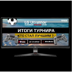 Финал киберфутбольного лета LG Summer UltraWide Online 2020