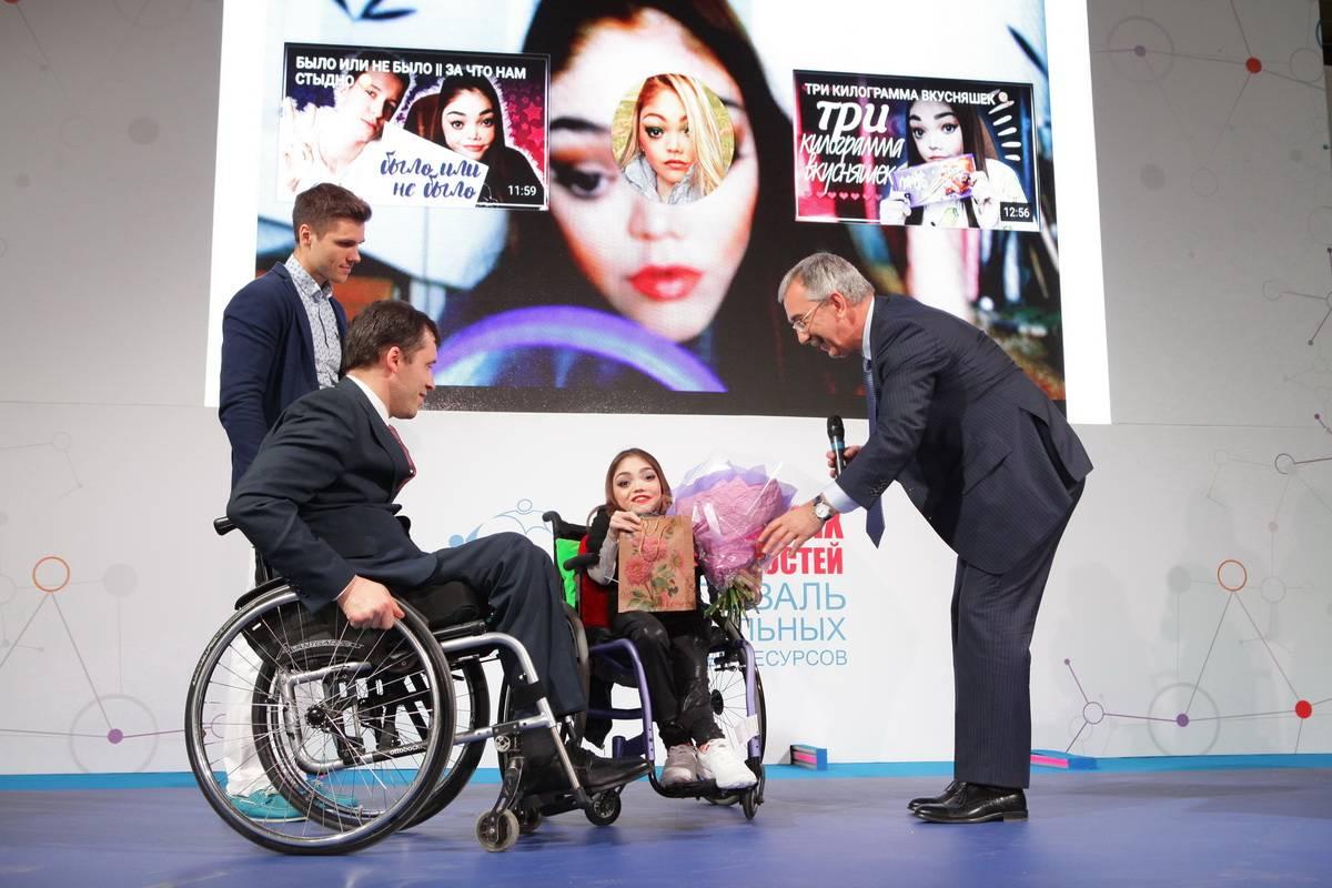 IХ Фестиваль социальных интернет-ресурсов «Мир равных возможностей» завершает прием заявок