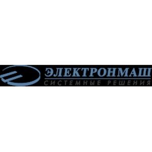 Компания ЗАО Электронмаш — лучшая в группе
