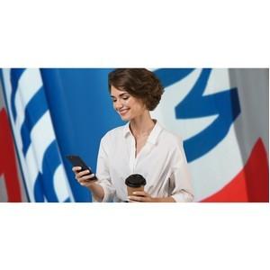 Danycom.Mobile предоставляет держателям облигаций бесплатную мобильную связь